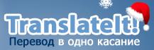 translat