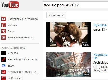 Заработок в интернете youtube