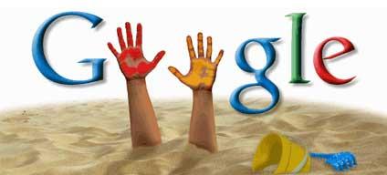 Фильтр google - песочница