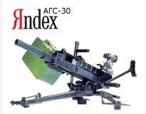 Фильтр яндекса - АГС 30