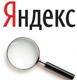 Отношения Яндекса и оптимизаторов