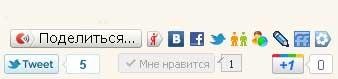 Яндекс кнопки