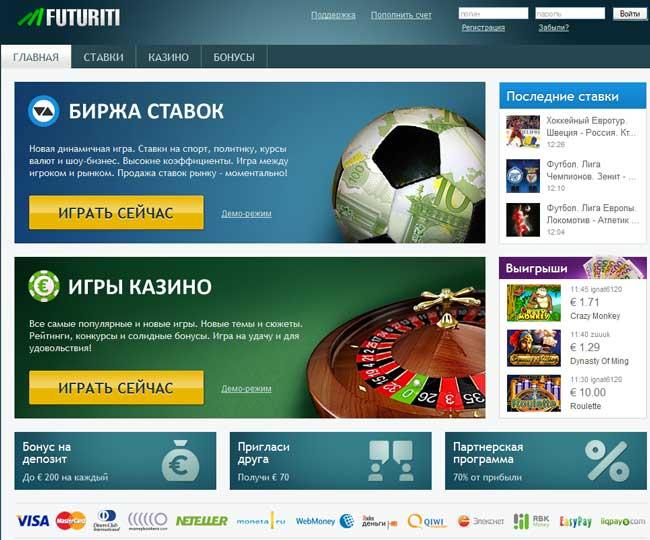 Лучшие Cимуляторы Виртуального Казино Онлайн За Регистрацию Бонус 2016 На Счет