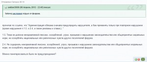 fx-trend.com форум отзывы о сетевом