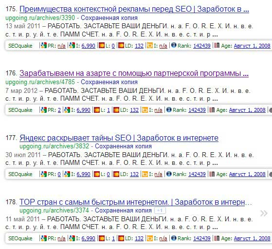 пример левой индексации в гугле