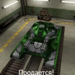 хочу купить аккаунт в танках онлайн