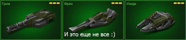 продаю свой аккаунт в танках онлайн