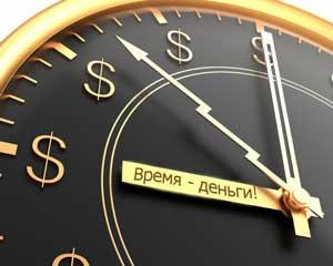 куда инвестировать деньги в 2014-м году