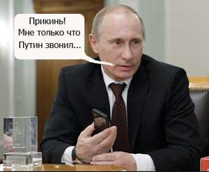 голосовое поздравление от Путина