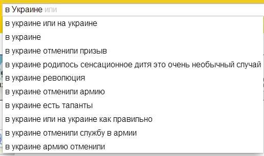 новости в украине