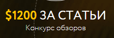 binpartner-konkurs1